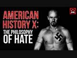 Американская история Х (1998) Драма, криминал. Преступление и наказание
