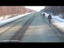 Автострасть