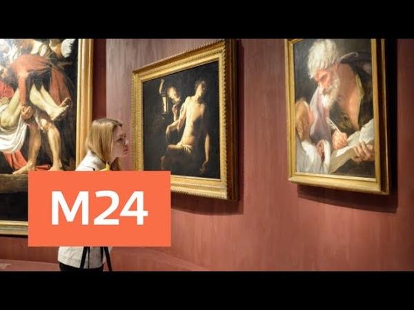 Посетители Третьяковки жалуются на запрет общаться в галерее Москва 24