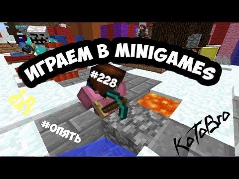 КАК ИГРАТЬ БЕЗ ЧИТОВ В Minecraft ВОТ ТАК ВОТ KOTOBRO