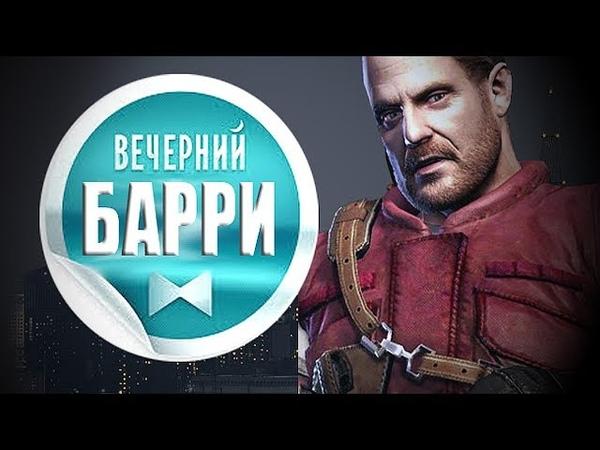 🎮 Протертый Диск: Resident Evi 1 (PS1) | СТРИМ на русском | Выпуск №1: Вечерний Барри