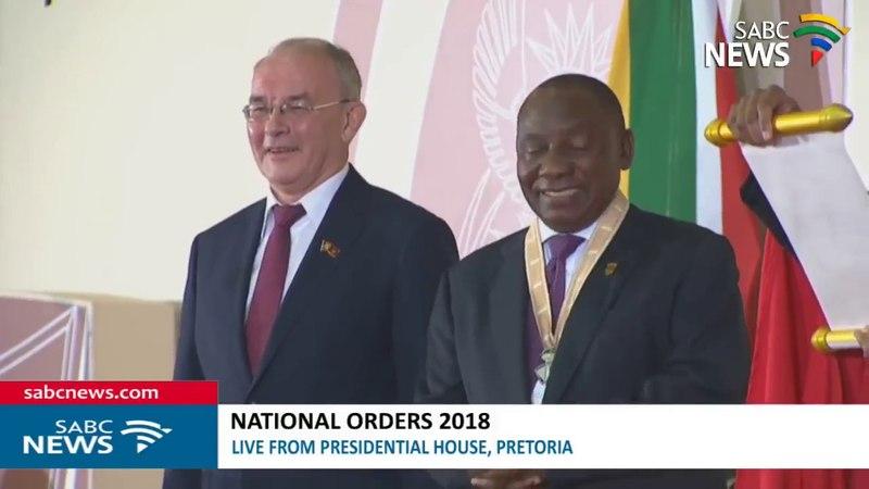 Церемония награждения В.Н. Тетёкина Орденом Южной Африки