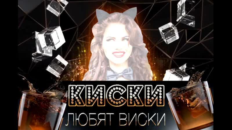 1_kiski