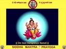 MAGIC MANTRA TO BRING SUPERNATURAL LUCK IN YOUR LIFE.