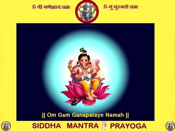 MAGIC MANTRA TO BRING SUPERNATURAL LUCK IN YOUR LIFE
