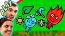 БолтушкА ПРоХоДиМеЦ и НОВЫЙ Мир ОГНЯ и ВОДЫ 254 Игра для Детей Огонь и Вода 5