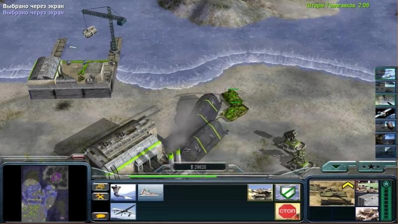 Генерал Шварцкоп vs Главнокомандующий США