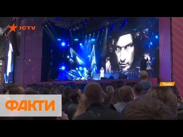 Концерт памяти Кузьмы во Львове Тина Кароль Пономарев и Пиккардийская терция