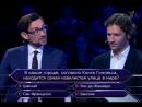 Кто хочет стать миллионером Руслан Нигматуллин и Дмитрий Сенников 24 06 2018