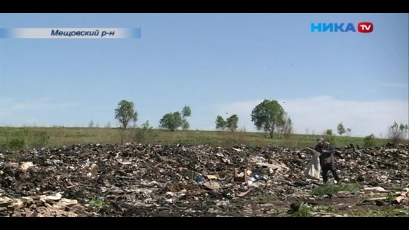 22 05 18 Жители Мещовска попривычке засыпали мусором живописные окрестности