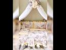 Комплект в кроватку Прованс