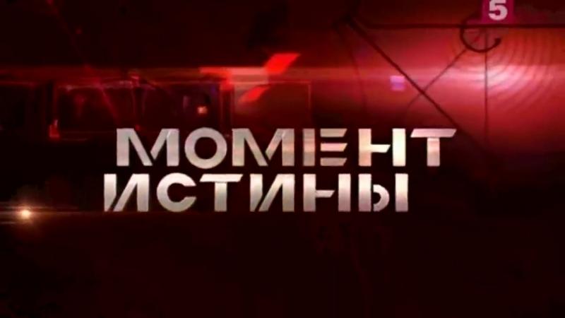 Forum.az - Свидетели взяток Горбачёва . «МЫ СДЕЛАНЫ В СССР!»