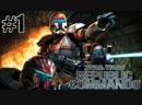 Star Wars Geeks Comando Звездные Командос или мощь четырех братьев