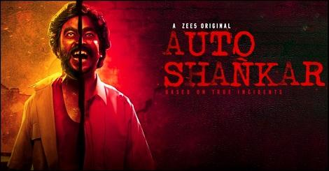 Auto Shankar Full Season 1 Hindi Torrent Torrent