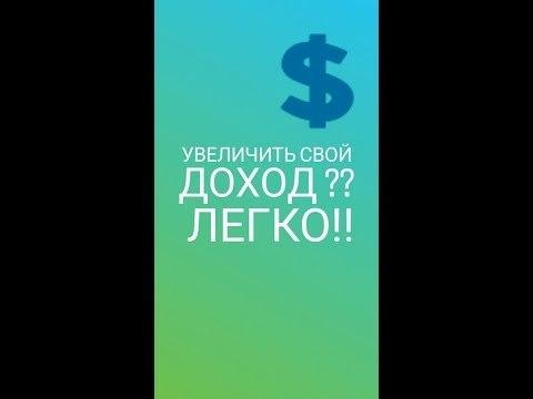 деньги и ограничения