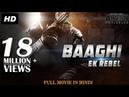 BAAGHI (EK REBEL) 2018 New Full Hindi Dubbed Movie   Vijay Sethupathi, Lakshmi Menon