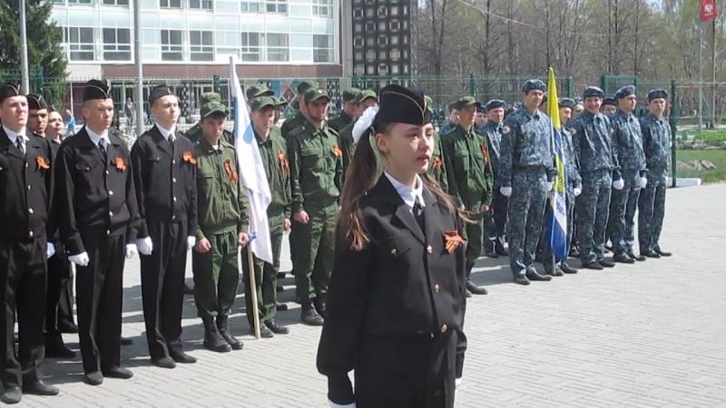 Юнармеец Ахтямова 2018