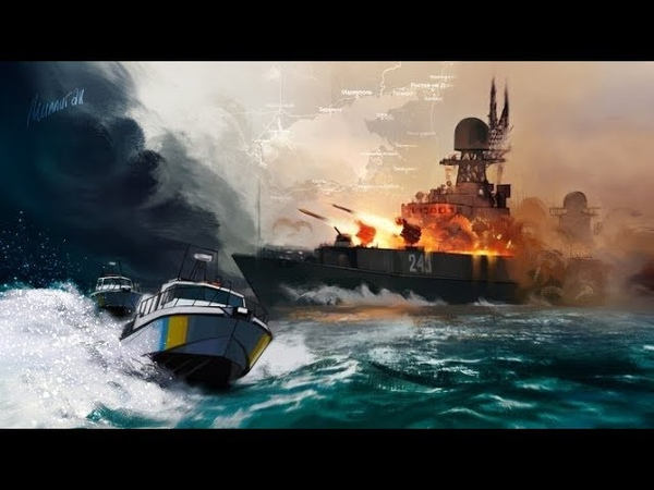 U S and Ukrainian warships were rammed by Russian Frigates near Crimea peninsula