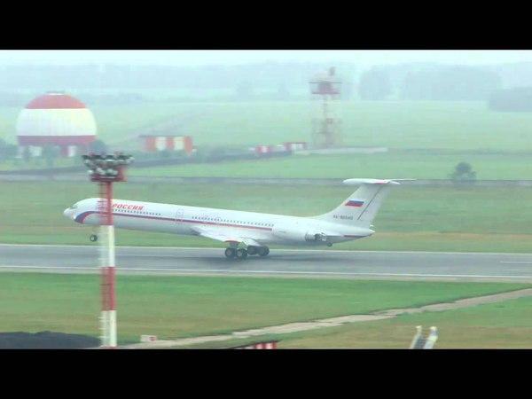 Взлёт самолёта Ил-62М RA-86540 ФГБУ Специальный лётный отряд