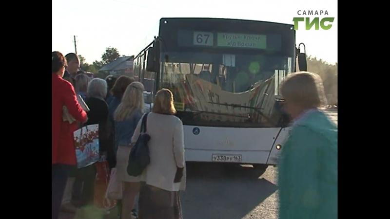 Сорок минут по прямой занимает дорога от микрорайона Крутые Ключи до ж/д вокзала по Московскому шоссе