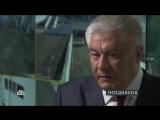 Министр МВД Владимир Колокольцев, кто как не руководитель должен навести порядок ....