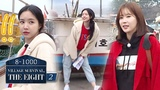 Son Na Eun is in Defensive Mode! Village Survival, the Eight 2 Ep 5