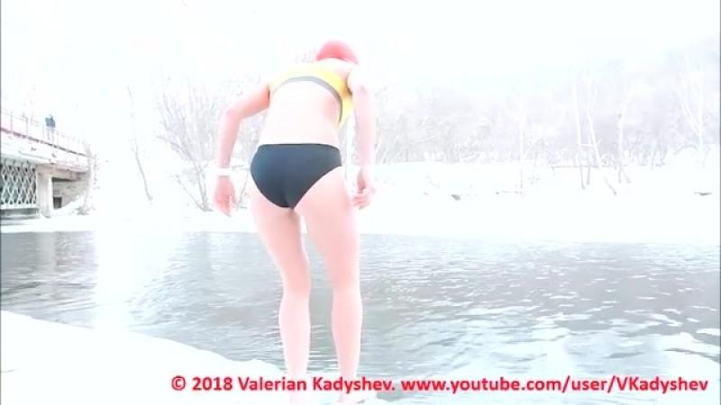Купание в заливе зимой Яблоневый Овраг Жигулевск