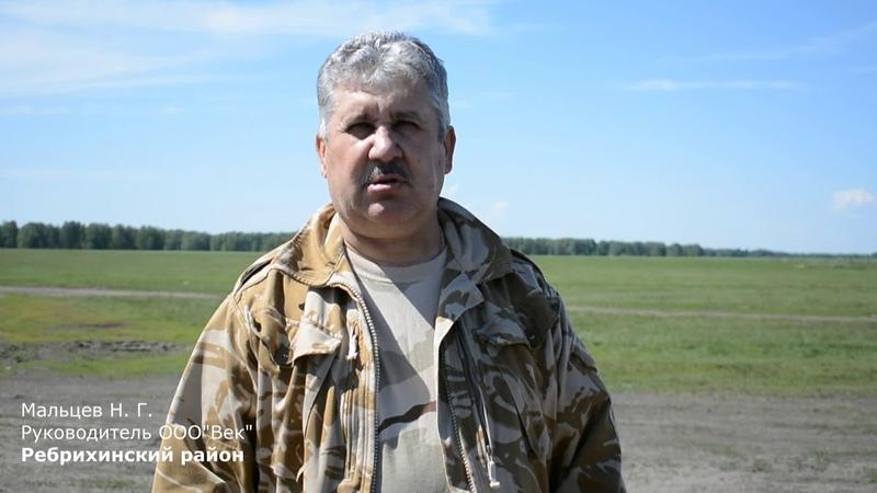 Отзыв о культиваторе КД 720 ООО Век Алтайский край Ребрихинский район
