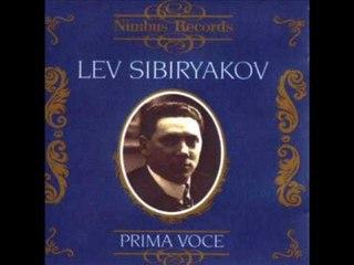 Лев Сибиряков: «Песня узника» («Иль вот поворочуся...»), 1906.