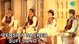 Sahiba Dolatshaeva Persian Sacred Sufi Song 6 (World Sufi Spirit Festival Live Recording)