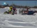 Репортаж о Больших гонках на снегоходах и сноубайках 10 03 18