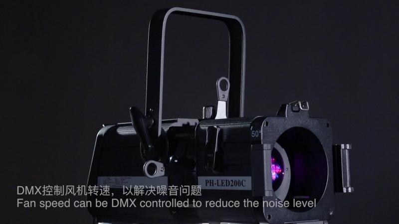 PH-LED200-C RGBAL Profile 200w