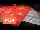 Специальный репортаж Из за долгов туроператора 1000 россиян не вернулась из Китая Москва 24