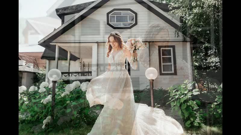 Wedding 04-08-18