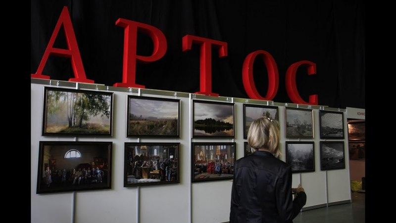 Православный фестиваль Артос