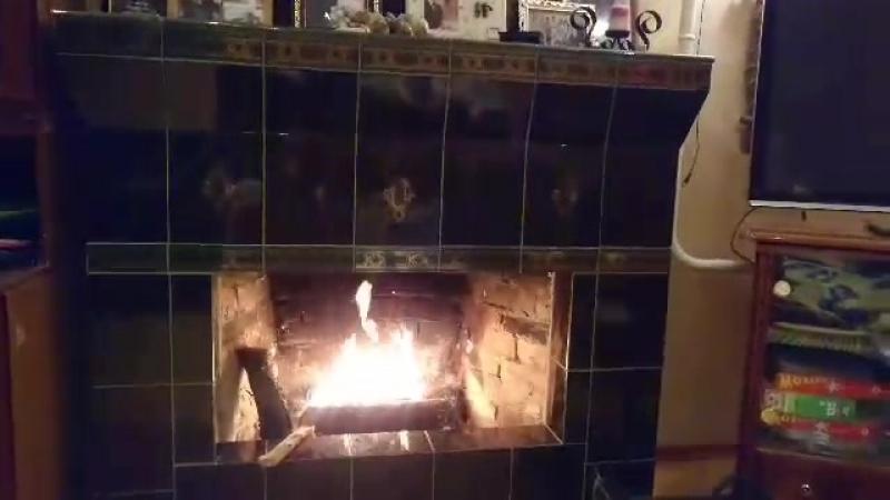 У Саше в доме разожгли камин...Как же романтично мило!🔥👏👏👏