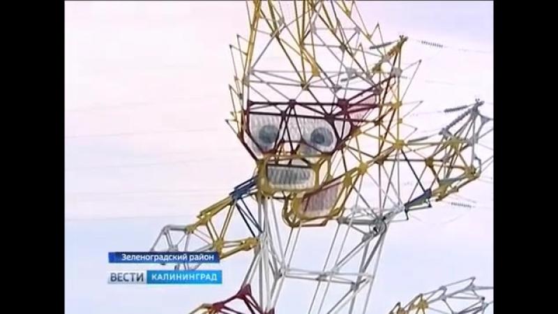 На Приморском кольце завершили установку опору линий передач в виде Волка Забиваки смотреть онлайн без регистрации