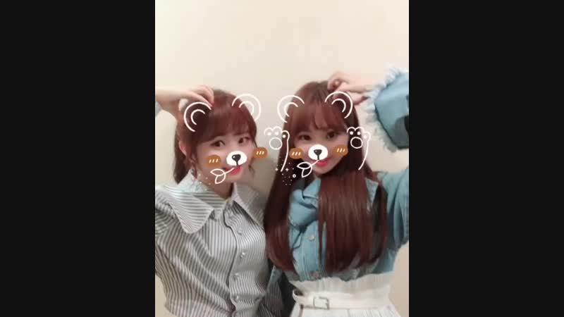 181206 IZ*ONE Instagram update with Hitomi and Chaewon