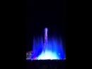 Поющие фонтаны в Олимпийском парке