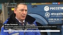 Новости на Россия 24 Без света и тепла остались населенные пункты в Пензенской и Тамбовской областях