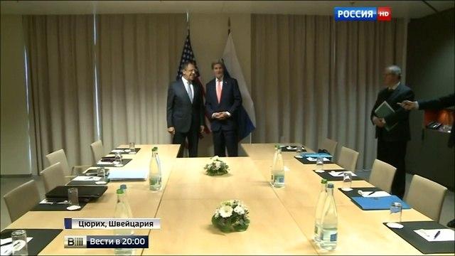 Вести 20 00 • Важная встреча в Цюрихе Лавров и Керри обсудили Сирию Украину и КНДР