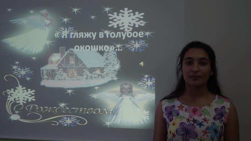 Ибоян Зоя, 15 лет, БСОШ (Руководитель Пилясова Светлана Владимировна)