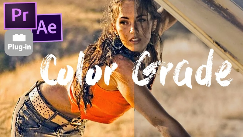 Adobe Premiere Pro Best Plugin For Cinematic Hollywood Color Grade Fast (Get Free Film Convert Pro)