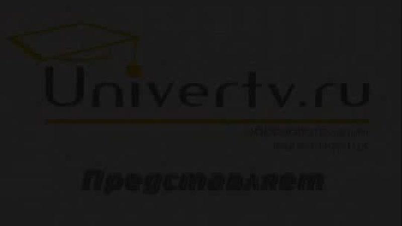 27. Запахи Часть 2 » Биохимия, цикл лекций профессора Шноля С Э