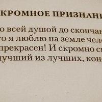Андрей Соболевский