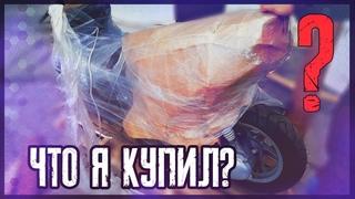 Забираем Yamaha JOG R из ТК/ Усть - каменогорск