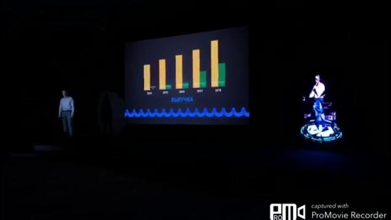 Голографическое Шоу на ваше Мероприятие! Робот Мода роботмода www.robotmoda.ru Holografic Show Led Fan robotmoda