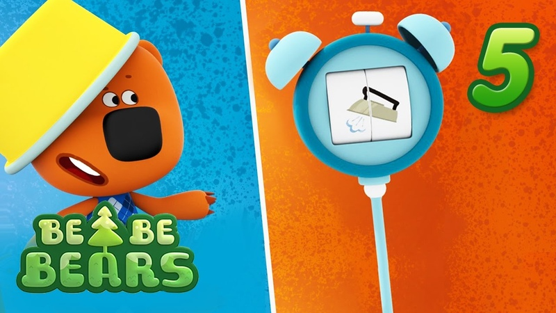 BE BE BEARS Ep 5 - New preschool kids cartoon movie not gummy bear 2017 KEDOO animation for kids