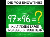 Did you know this?