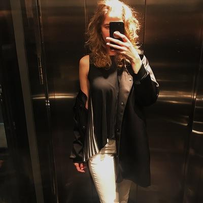 Арина Морозова